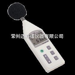 TES-1357 精密噪音计