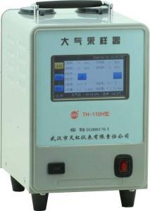 TH-110H交直流大氣采樣器