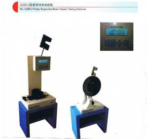 硬质塑料冲击试验机