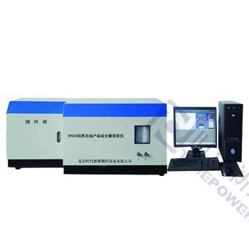 轻质石油产品总硫含量分析仪