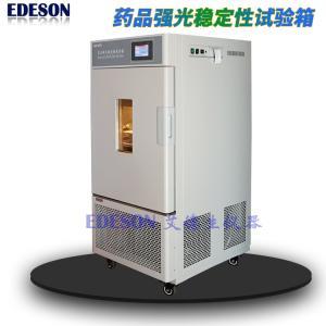 EDESON 综合药物稳定性试验箱 EHC-150LGP