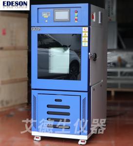 高低溫交變濕熱試驗箱 -40度至150度 艾德生儀器