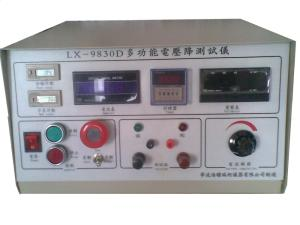 LX-9830D多功能电压降测试仪
