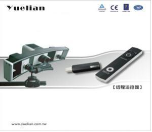 REXCAN DS3 韓國3D掃描儀 三維尺寸測量