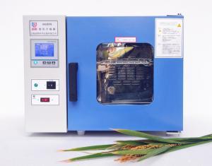 喆图TGF-9053A电热鼓风干燥箱