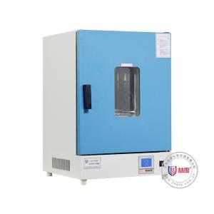 喆圖TLG-1005B立式鼓風干燥箱