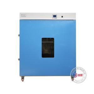 喆圖TLG-9960A立式鼓風干燥箱