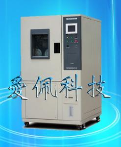 金属恒温恒湿试验箱 光电恒温恒湿测试机 仪器恒温恒湿设备