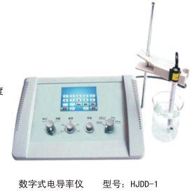 恒久-數字式電導率儀-HJDD-1CF