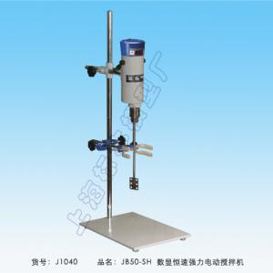 上海标本模型厂JB50-SH,JB90-SH数显强力电动搅拌机