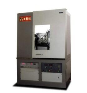 普析通用 XD2/3系列多晶衍射仪