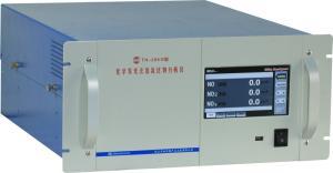化學發光法氮氧化物分析儀