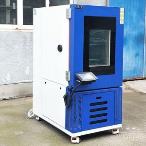 Edeson 可編程恒溫恒濕試驗箱 ETH-408LD