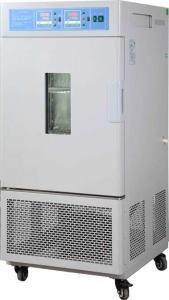 上海一恒科学仪器有限公司恒温恒湿箱