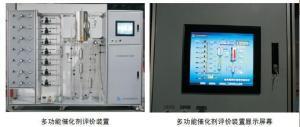 恒久-催化剂评价装置-HJ-1