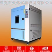 國產高低溫交變濕熱試驗箱;高低溫交變濕熱試驗箱深圳權威機構直銷