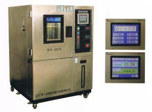 光伏高低温试验箱