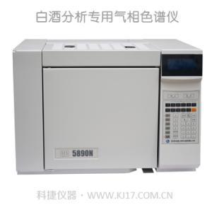 科捷分析仪器/国产GC5890N白酒分析专用