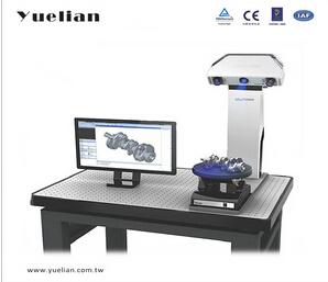 进口3D模具抄数机