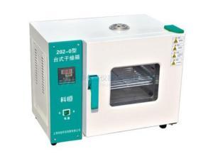 臺式干燥箱