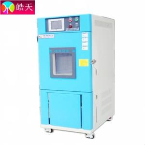 可程式恒溫恒濕試驗箱直接生產商