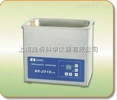 上海奥析科学仪器有限公司DS-5510DTH超声波清洗器