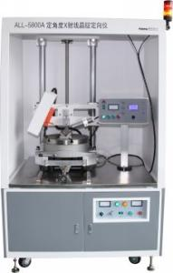 ALL-5800A型蓝宝石晶锭定角度X射线晶体定向仪