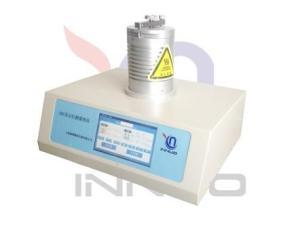ZH1000 热分析仪