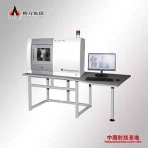 工業CT檢測服務