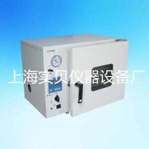 PVD-050真空干燥箱烘箱同款DZF6050