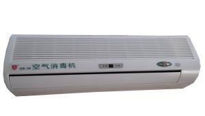 浙江孚夏ZJQ-150動靜兩用壁掛式空氣消毒機