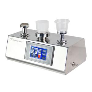 微生物限度檢測儀HTY-305G