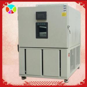 皓天快速温变试验机TED-450高低温箱类别
