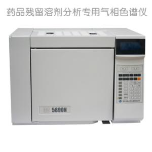 科捷气相/药品残留溶剂分析专用气相色谱仪