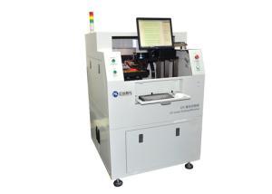 SMT激光分板机/PCB激光分板机