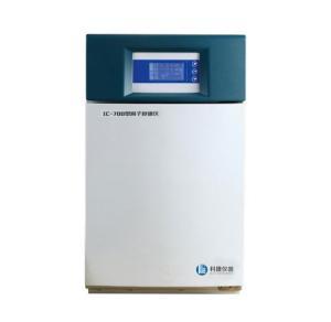 分析仪器/ IC-700离子色谱仪