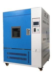 荣计达SCND-5纸面石膏板材受潮挠度试验箱