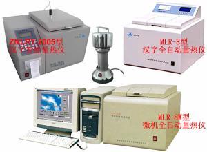 民生星生物质颗粒热值测定仪,木颗粒热量仪