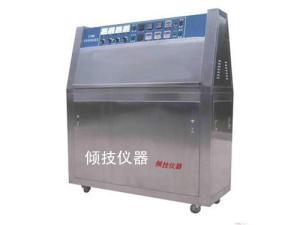 紫外灯耐候试验箱/紫外光老化试验箱