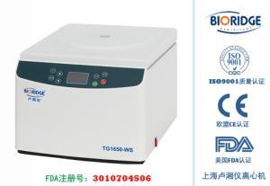 卢湘仪TG1650-WS 台式高速离心机