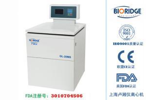 盧湘儀GL-20M 落地式高速冷凍離心機
