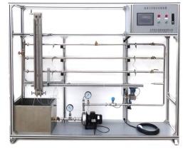 管道流體阻力實驗裝置