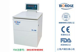 卢湘仪 DL-5M 大容量冷冻离心机