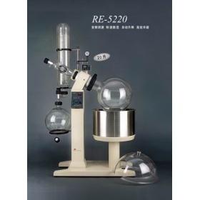 旋转蒸发器 RE-50220