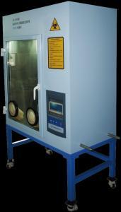 众瑞1000型 口罩细菌过滤效率(BFE)检测仪