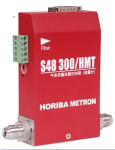 S48  300/HMT