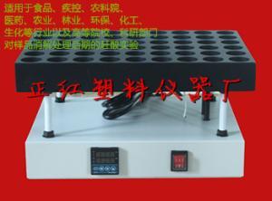 GS赶酸电热板耐腐蚀赶酸仪规格