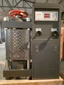 混凝土壓力試驗機