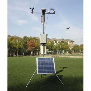 奥斯恩自动气象监测站OSEN-Q