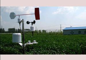 奥斯恩农业气象站 农业气象监测站厂家